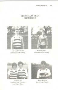 Cross Country Champions 1989