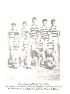 Sefton Harriers Youth Team 1950s